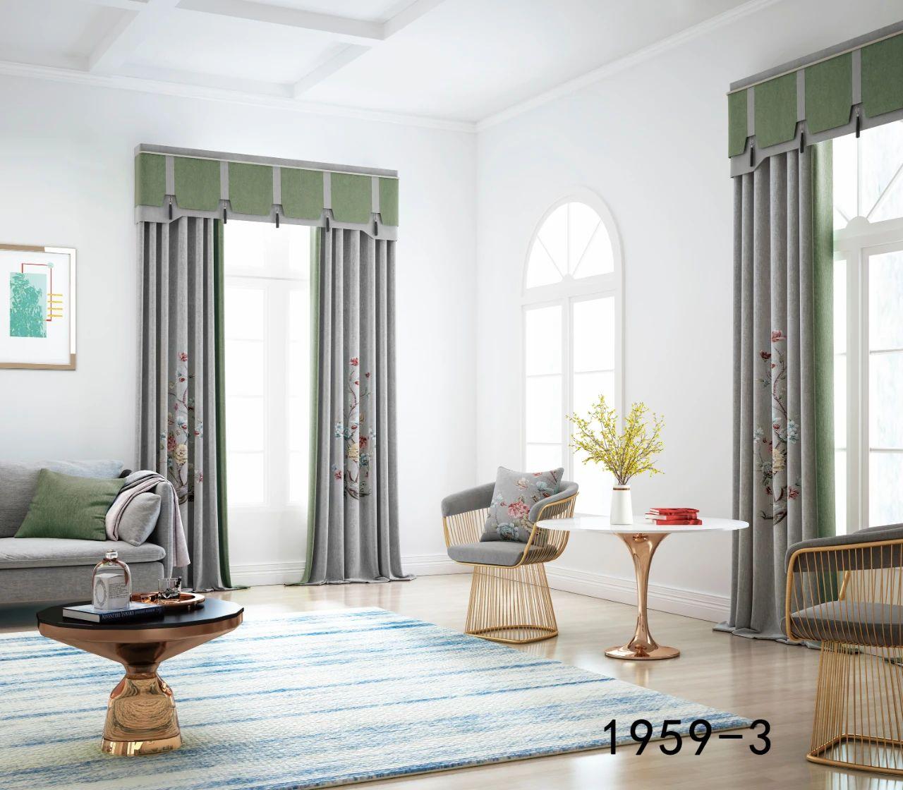 窗帘,完美家居的一块重要拼图