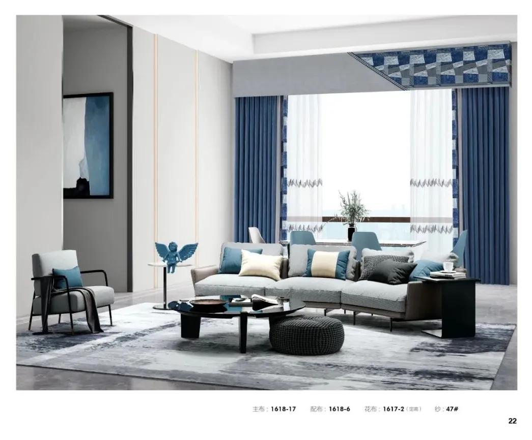 窗帘选得好,美了一个家